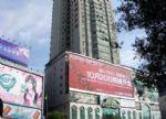 Checheng Mingzhu Hotel